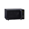 LG 28 L Charcoal Convection Microwave Oven MJ2886BFUM