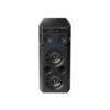 Panasonic HiFi SC-UA30GW-K Portable Party Speaker System 300W RMS with Remote & 2 Mic Jacks for KaraokeBlack